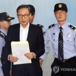 '뇌물·횡령' 이명박 첫 법정 출석