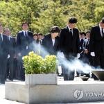 노무현 전 대통령 서거 9주기 추도식