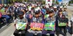 국가유공자 처우개선 촉구 집회