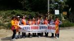 귀래면 여성의소대 산불예방 캠페인