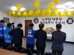 노무현 전 대통령 9주기 추모행사
