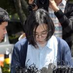 '밀수 혐의' 조현아 출국금지…한진 세모녀 잠적 원천봉쇄