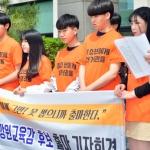 """""""만 18세로 선거연령 낮춰야"""" 청소년 교육감 출마선언 행사"""