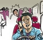 운전기사의 스마트폰