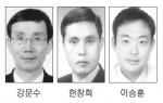 강원 중소기업 발전 유공자 36명 선정