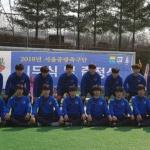 [금강대기 참가팀 프로필] 서울 중랑축구단 U-18