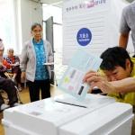 시작된 투표