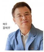 '클래식 전도사' 강석우, 강릉서 오페라 해설