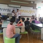 춘천시보건소 계성학교 치아관리 교육