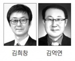 삼척 진보정치인 첫 동반 시의회 진출