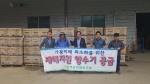 평창 진부농협 양수기 지원