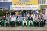 양양 송포초 총동문 체육대회