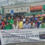 재하남강원도민회 홍천중앙시장 방문