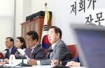 한국당 중앙당 해체 작업 돌입