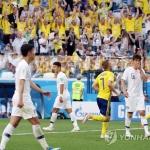 한국, 뼈아픈 PK골 허용…첫판서 스웨덴에 0-1 패배