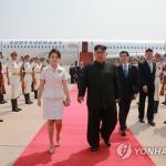 '참매1호' 타고 방중한 김정은 위원장
