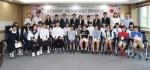 일본 돗토리현 학생교류단 도교육청 방문
