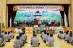 태백 소방기술경연대회