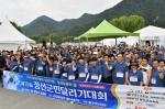 [제19회 강원도민달리기대회] 정선 5일장 박람회 성공 응원하며 달렸다