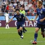 일본, 세네갈과 2-2 무승부…혼다, 4골로 아시아 최다골