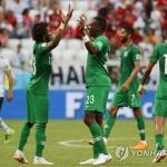 사우디, 월드컵 무대 13경기째 만에 '무승 탈출'