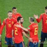 스페인·포르투갈, B조 1·2위로 16강 진출