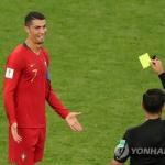 세계를 놀라게 한 이란 '늪 축구'…막판에 분루