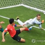 '1% 기적' 도전한 한국, 독일에 2-0 승리 '동반 탈락'