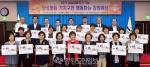 강원여성 ' 양성평등 확산' 외친다