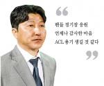 """상대팀 전력분석 끝 """" 후반기 기대하세요"""""""