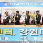 """"""" 강원디자인산업 허브, 후평산업단지 재생 기대"""""""