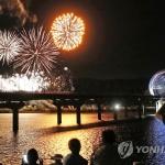 """""""올림픽 성공 발판 강원시대 열자""""…밤하늘 불꽃 '펑펑'"""