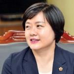 """""""정치 도전·입문 여성위한 마중물 될 것"""""""