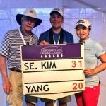 김세영·나상욱, 미국 투어 남녀 동반 우승…'한국 골프 만세'