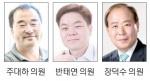 """""""2021 동계아시안게임 유치, 정부 관심 필수적"""""""