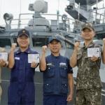 해군 1함대 기능장 자격증 취득 재능기부