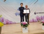 동해재향군인회 권혁도 회장 병역명문가 인증