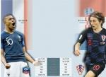 20년만에 리턴매치, 무대는 월드컵 ' 결승'