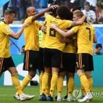 벨기에, 잉글랜드 2-0 완파…3위로 마무리
