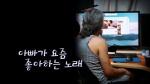 [TV 하이라이트] 방탄소년단의 인기비결은?