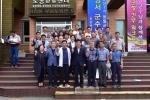 영월군 공무원 역량강화 워크숍