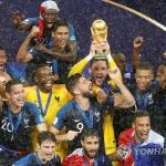 20년 만의 우승 프랑스, 우승상금 431억원 '돈방석'
