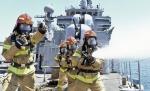 해군 1함대 화재진압훈련