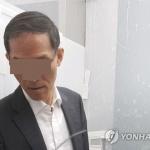 드루킹 최측근 변호사 긴급체포…'불법 정치자금' 수사 급물살
