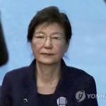 박근혜 '특활비·공천개입' 선고공판도 생중계…20일 오후 2시