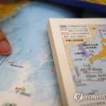 일본 또 독도도발…고교 '영토왜곡 교육' 의무화 3년 앞당긴다
