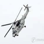 포항서 해병대 헬기 마린온 2호기 추락…5명 사망·1명 부상