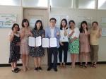 평창 다문화센터·한전 결혼이민자 지원 협약