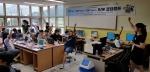영월진로체험센터 코딩교육