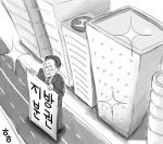 박원순 시장의 변신